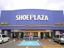 シュープラザ 加古川西店(ショッピングセンター/アウトレットモール)まで450m