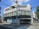 池田泉州銀行(銀行)まで290m