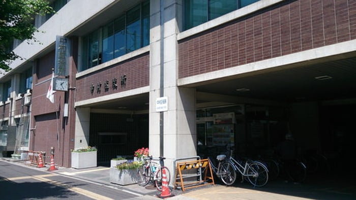 中村区役所(役所)まで243m