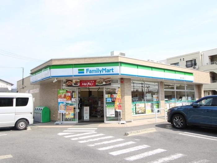 ファミリーマート藤ヶ丘南店(コンビニ)まで120m