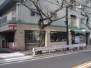 名古屋藤丘郵便局(郵便局)まで400m