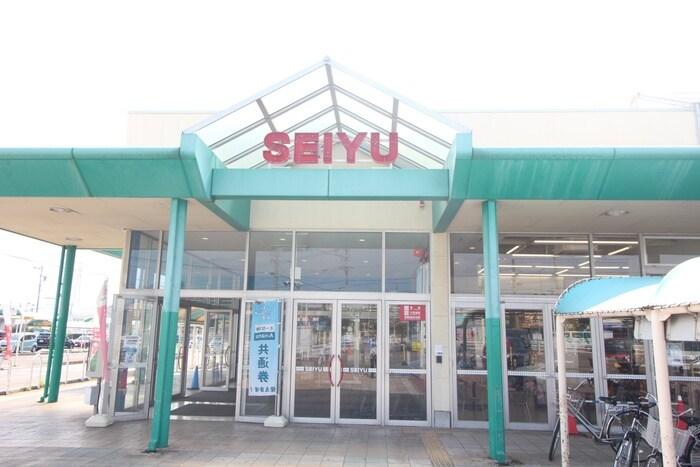 西友 味岡店(スーパー)まで550m
