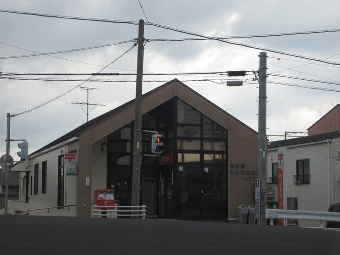 郵便局(郵便局)まで184m