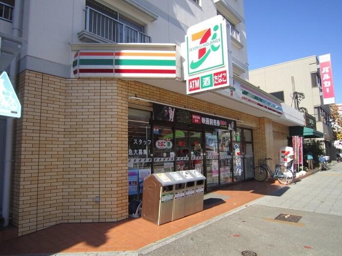 セブンイレブン桜本町店(コンビニ)まで11m