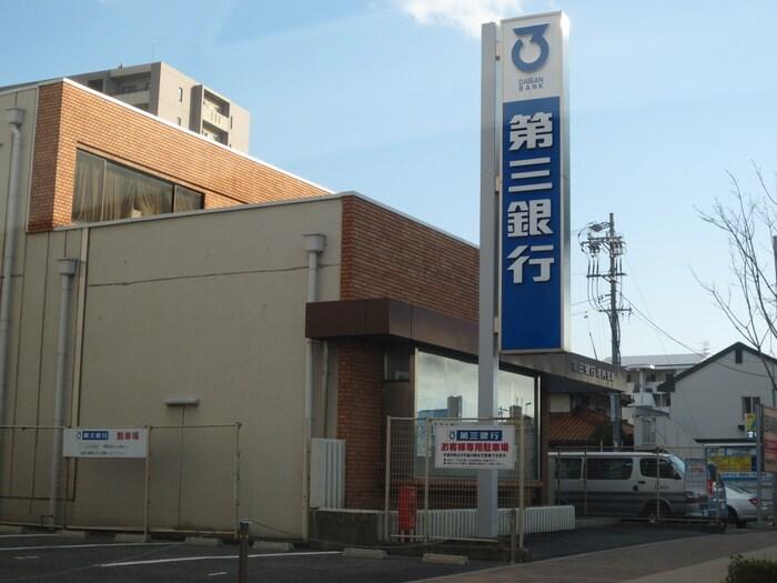 第三銀行庄内支店(銀行)まで635m