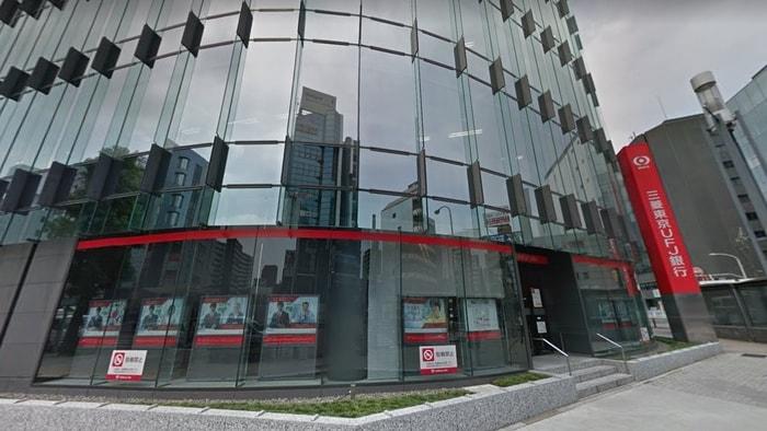三菱UFJ銀行 金山支店(銀行)まで645m