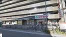 スギ薬局 金山駅前店(ドラッグストア)まで754m