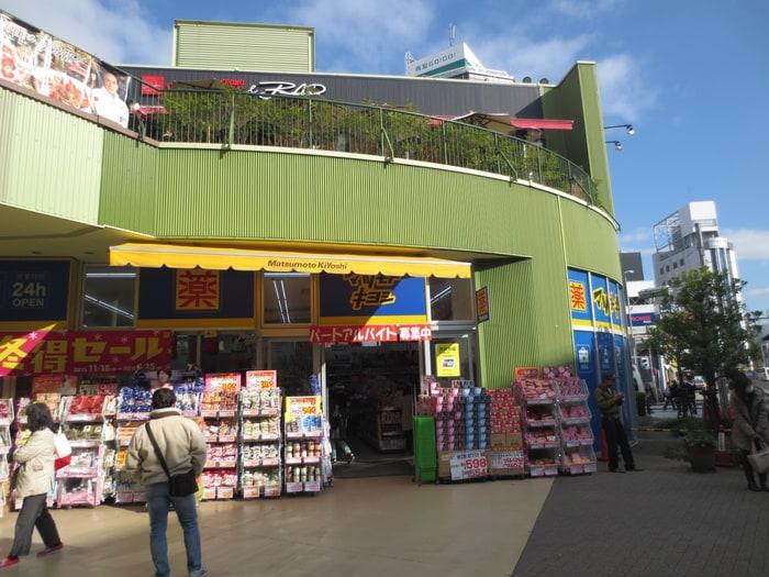 金山駅(ドラッグストア)まで10m