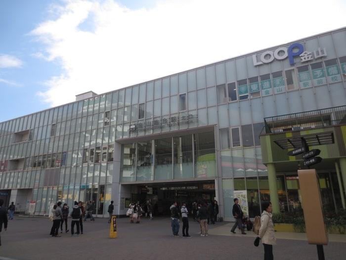 金山駅(その他飲食(ファミレスなど))まで0m