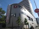 ヤマナカ 日比野店(スーパー)まで950m