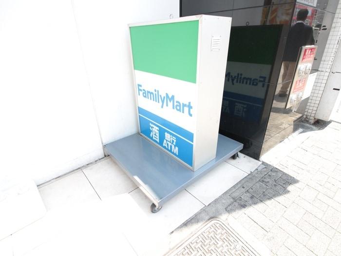 ファミリーマート 熱田金山南店(コンビニ)まで221m