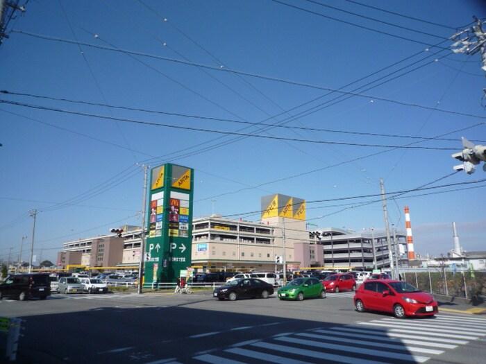 アピタ(ショッピングセンター/アウトレットモール)まで261m