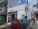 名古屋東海橋郵便局(郵便局)まで769m