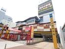 ドンキホーテ(ショッピングセンター/アウトレットモール)まで1390m