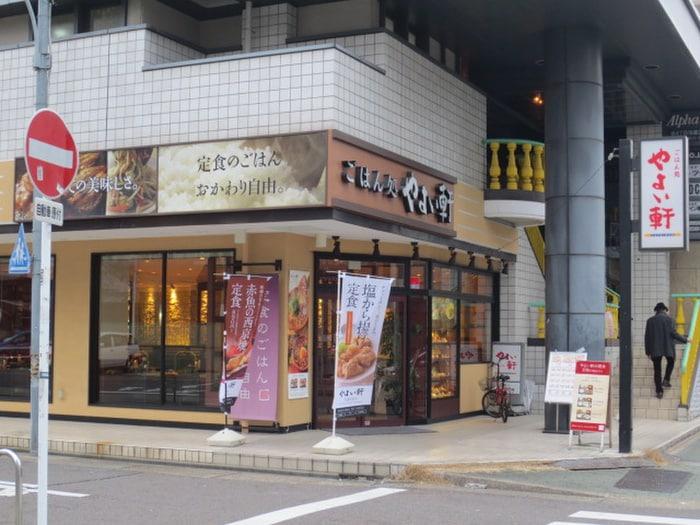 やよい軒 栄4丁目店(その他飲食(ファミレスなど))まで550m