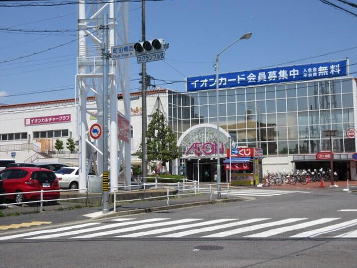 イオン メイトピア店(スーパー)まで200m