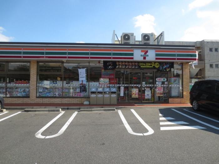 セブンイレブン高間町店(コンビニ)まで370m