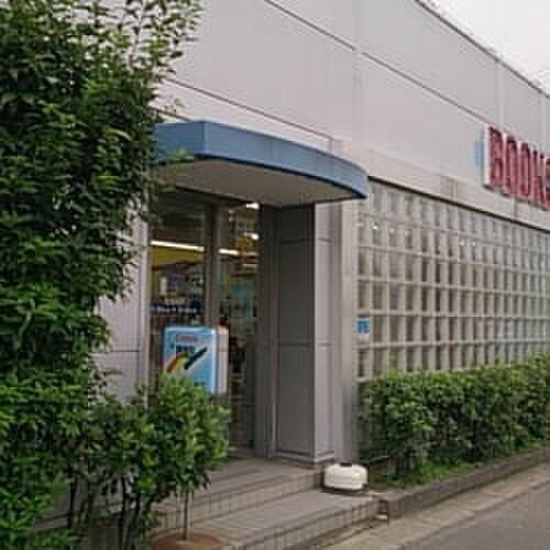 白沢書店(本屋)まで222m