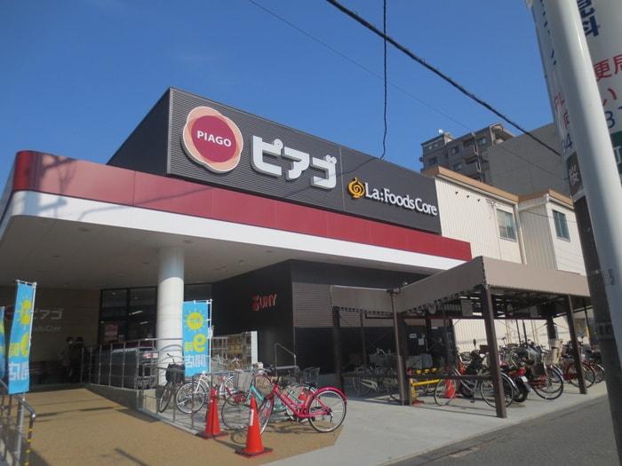 ピアゴ桜山店(スーパー)まで76m