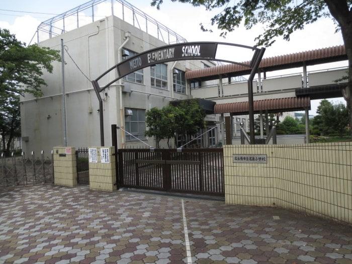 名東小学校(小学校)まで160m