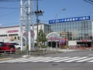 イオン メイトピア店(スーパー)まで450m