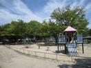 西一社中央公園(公園)まで540m