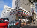 セブンイレブン菊井二丁目店(コンビニ)まで260m