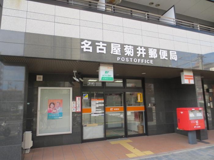 名古屋菊井郵便局(郵便局)まで429m