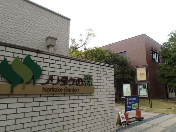 ノリタケの森(美術館/博物館)まで615m