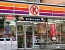サークルK黄金通一丁目店(コンビニ)まで22m