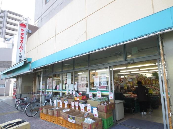 ヤオキスーパー 太閤通店(スーパー)まで302m