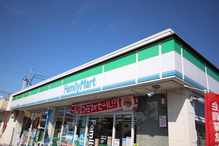 ファミマ岡崎久後崎店(コンビニ)まで300m
