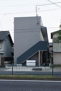 Fort Premiere Minato