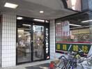 三洋堂書店(本屋)まで80m