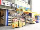 マツモトキヨシ 広小路伏見Part2店(ドラッグストア)まで600m