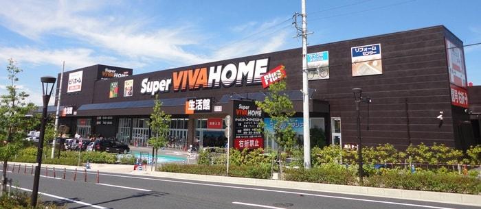 スーパービバホーム長久手店(電気量販店/ホームセンター)まで400m