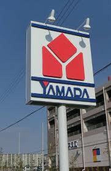 ヤマダ電機テックランド長久手店(電気量販店/ホームセンター)まで550m