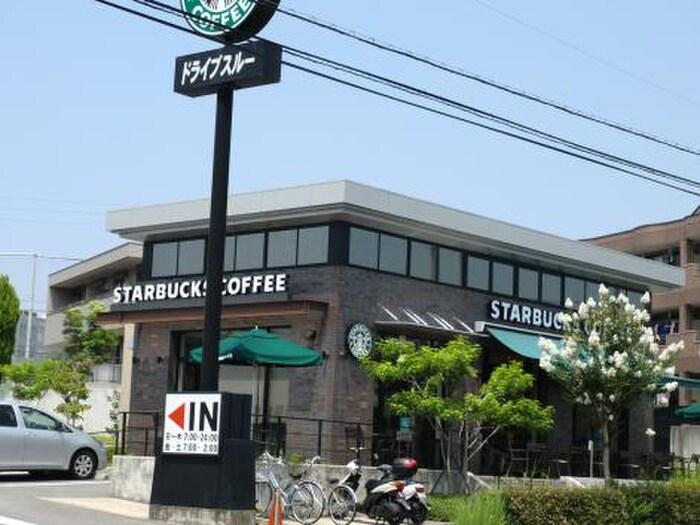 スターバックスコーヒー日進竹の山店(カフェ)まで1500m