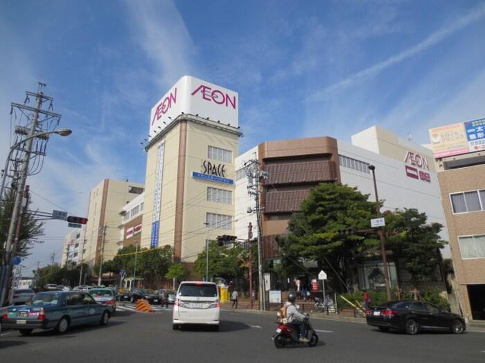 イオン八事店(スーパー)まで850m