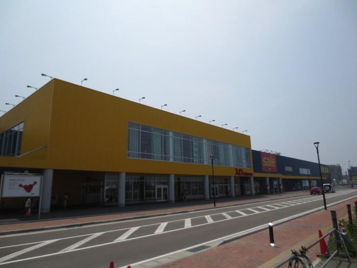 IKEA(スーパー)まで650m