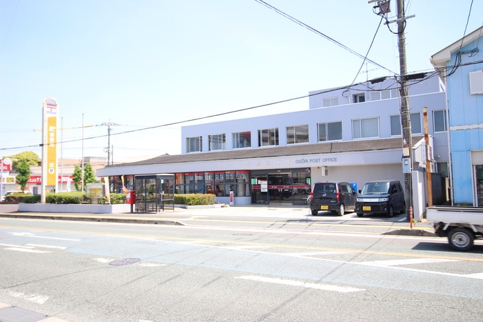 小郡郵便局(郵便局)まで1800m