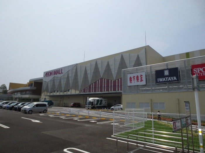 イオンモール福津(ショッピングセンター/アウトレットモール)まで1000m