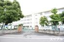 日佐中学校(中学校/中等教育学校)まで350m