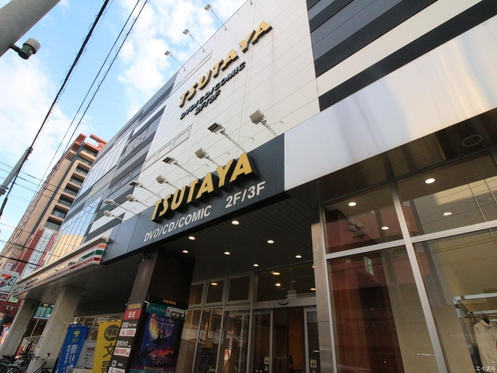 TUTAYA西新店(ビデオ/DVD)まで380m
