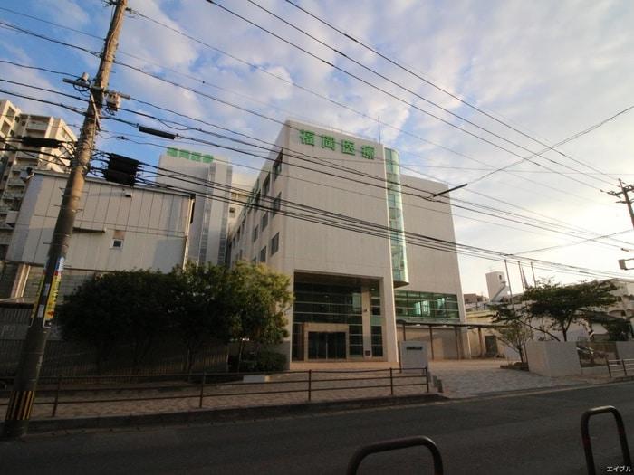 福岡医療専門学校(大学/短大/専門学校)まで450m
