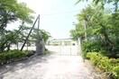 三輪小学校(小学校)まで1000m