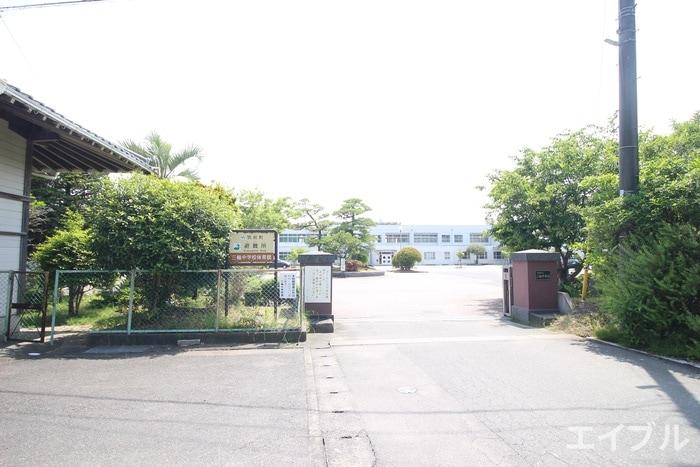 三輪中学校(中学校/中等教育学校)まで2000m