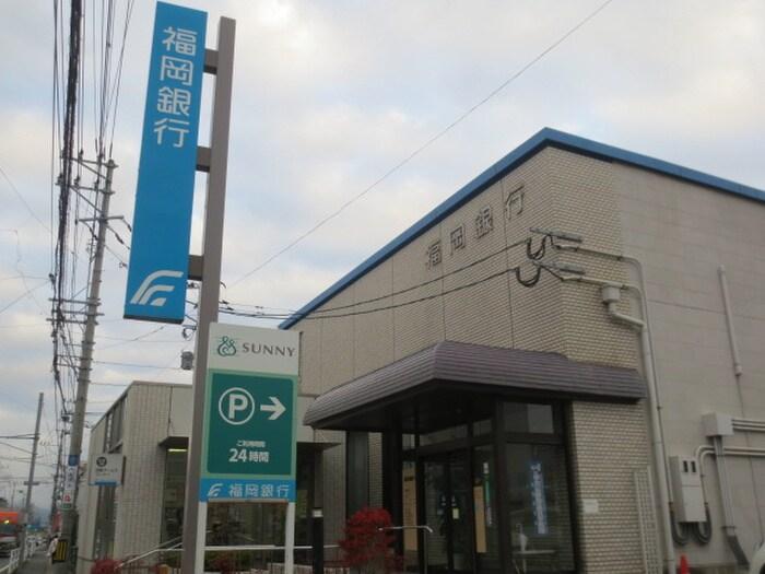 福岡銀行粕屋支店(銀行)まで819m