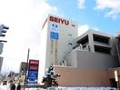 SEIYU 宮の沢店(スーパー)まで350m