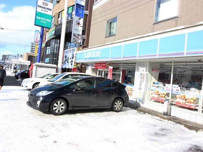 ローソン 宮の沢駅前(コンビニ)まで450m